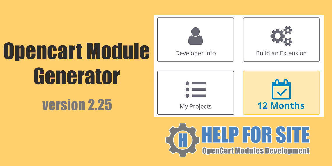 Opencart Modules Generator has been updated