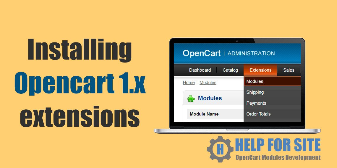 Installing Opencart 1.x modules