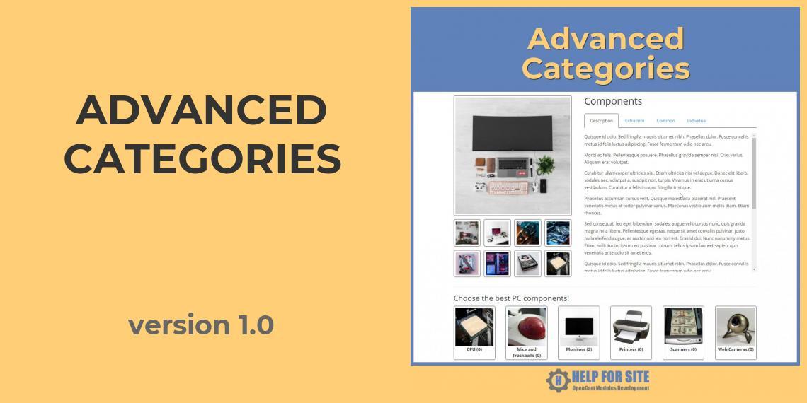 Advanced Categories version 1.0