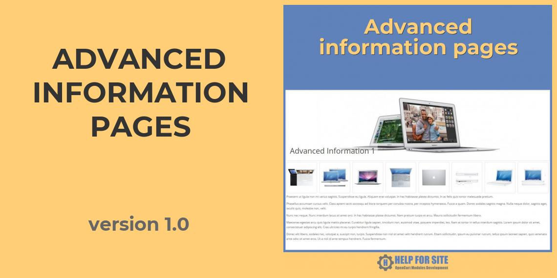 Advanced information pages version 1.0