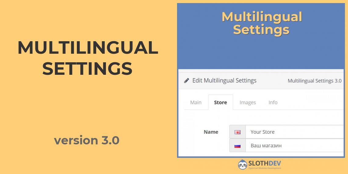 Multilingual Settings version 3.0