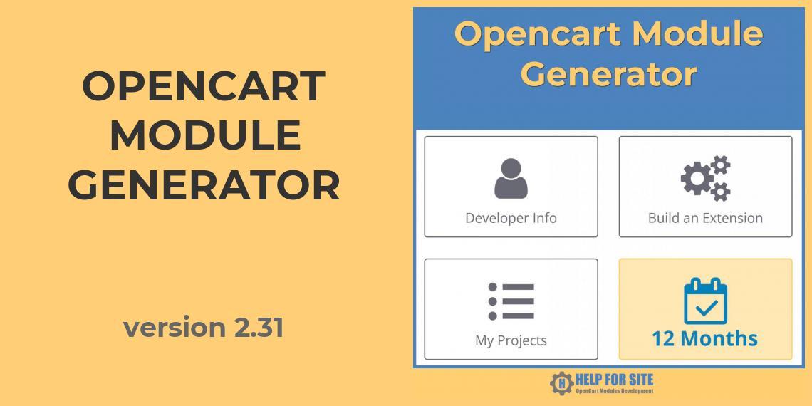 Opencart Module Generator version 2.31