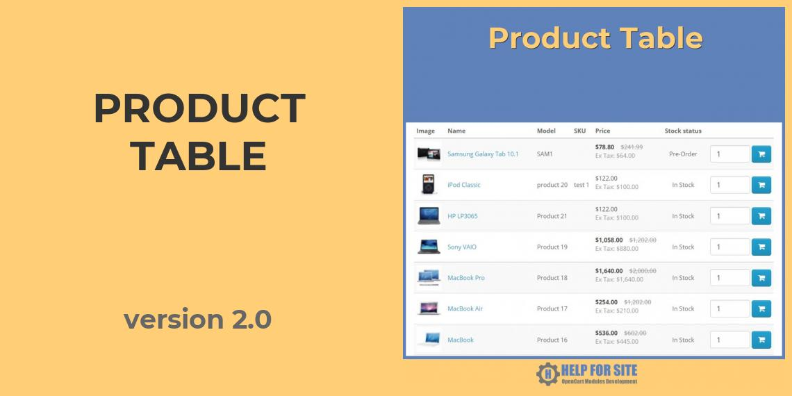 Product Table version 2.0