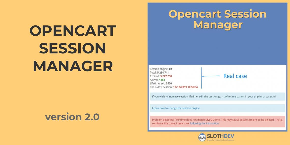 Opencart Session Manager version 2.0