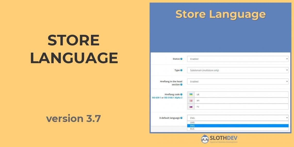 Store Language version 3.7